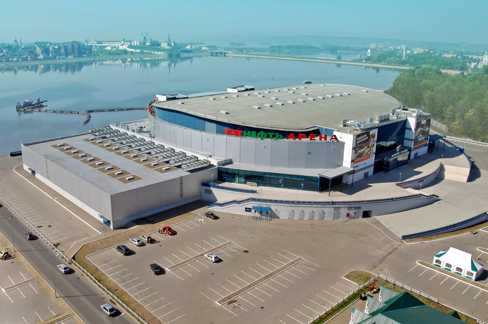 Татнефть Арена Дворец спорта